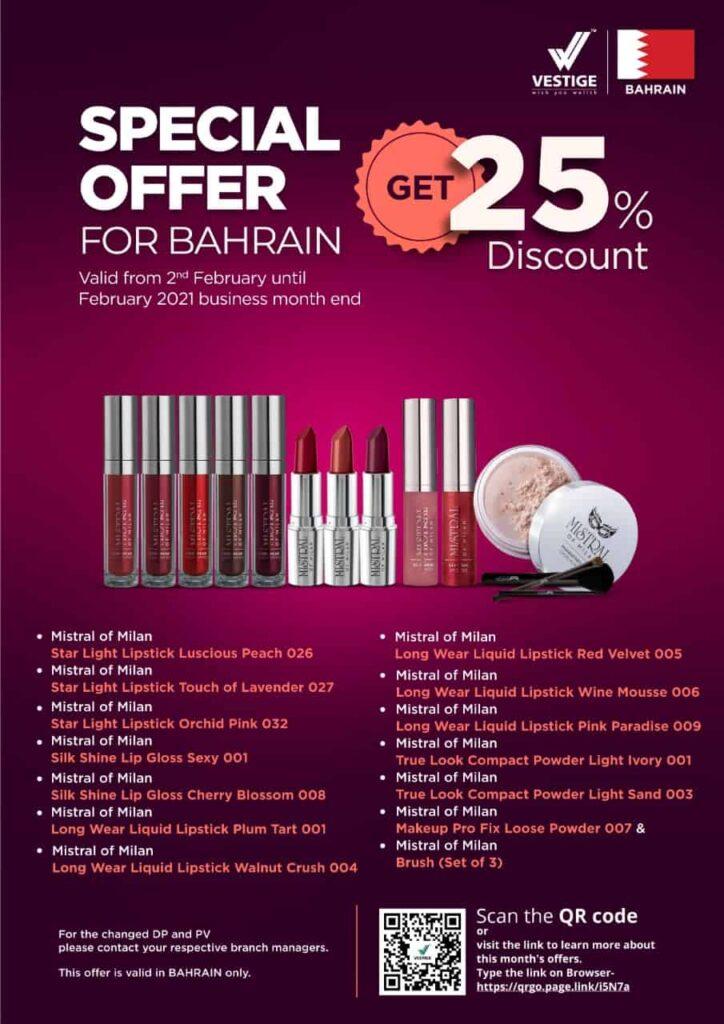 vestige bahrain 25% discount mom offer february 2021