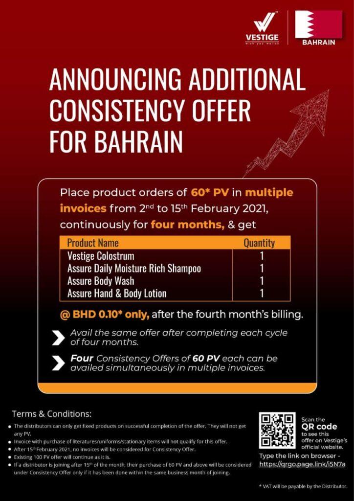 vestige bahrain additional consistency offer february 2021