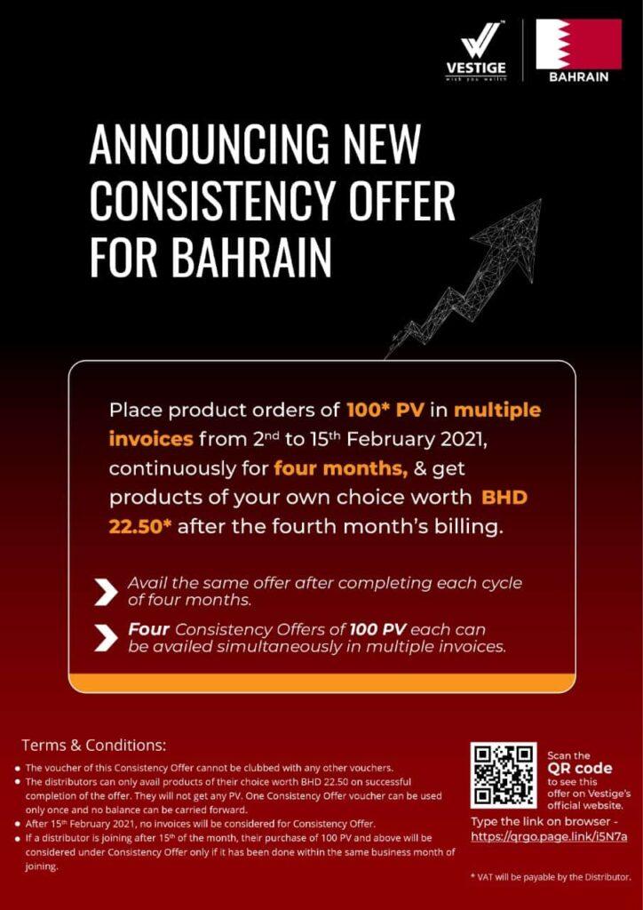 vestige bahrain consistency offer february 2021