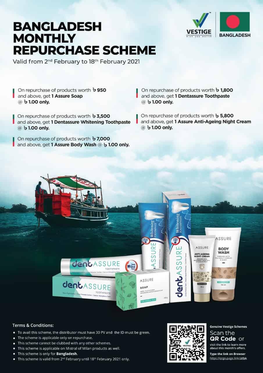 vestige-bangladesh-monthly-repurchase-offer-february-2021
